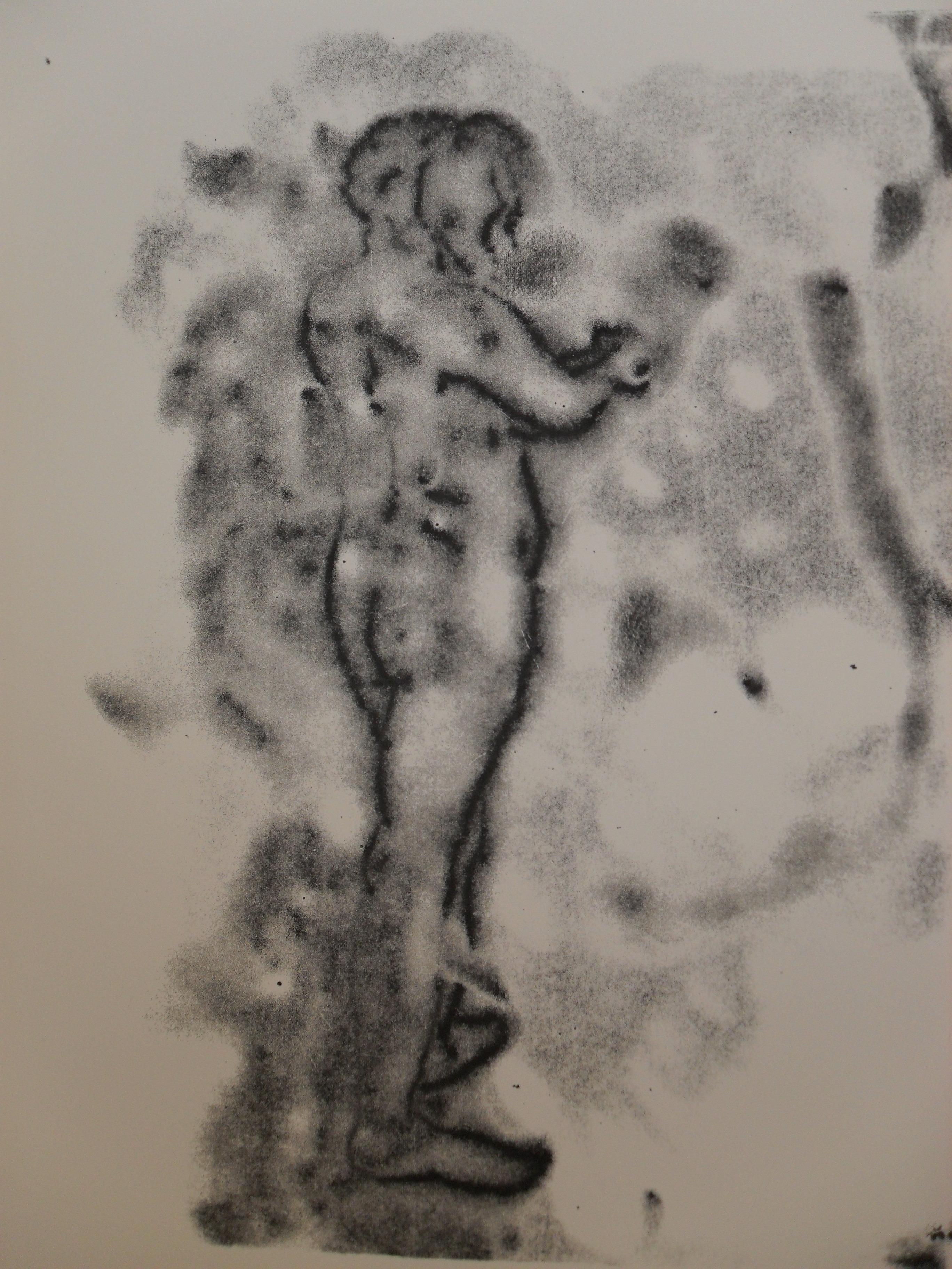 Trace Monotype figure
